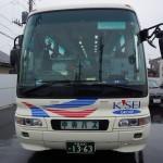 2014 1101自治会バス旅行 1